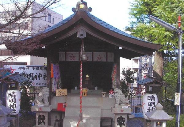 晴明神社 image