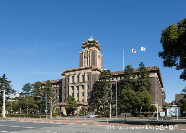 名古屋市役所本庁舎 image