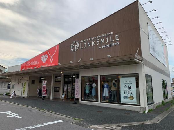 LINK SMILE(リンク スマイル) 鎌倉台店 image