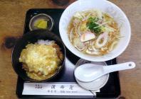 濱田屋 image