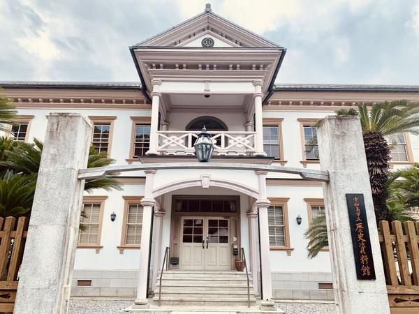 宇和島市立歴史資料館 image