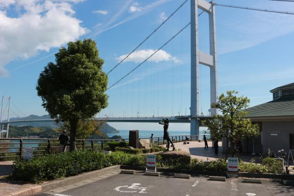 糸山公園・来島海峡展望館 image