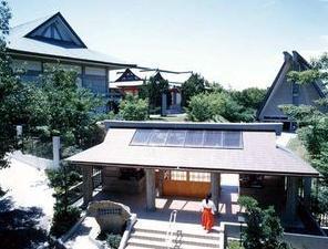 大山祇神社宝物館 image