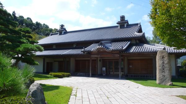 藤山健康文化公園(妙見山古墳) image