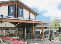 JA Ochi Imabari Farmer's Market Saisaikiteya image