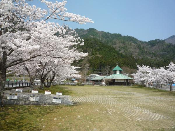 金砂湖畔公園 image