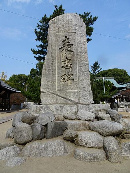 日露戦役表忠碑(厳島神社) image
