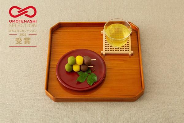 菓匠うつぼ屋 本店 image