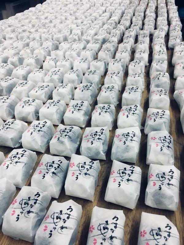 宮川菓子舗 image