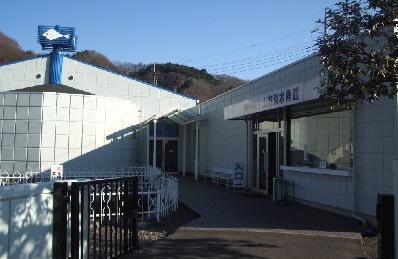 Yamagata Tansuigyo-kan image