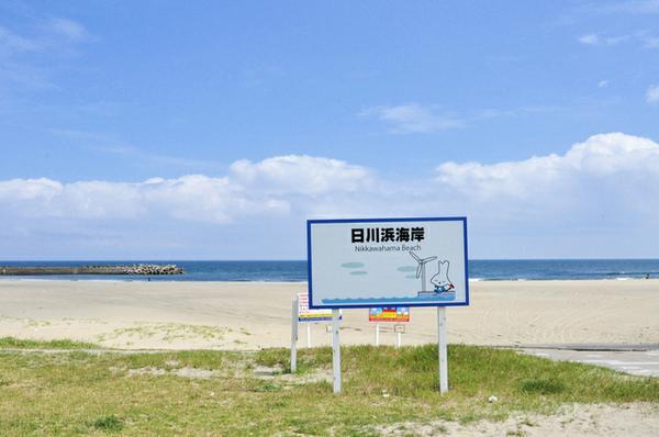 日川浜海水浴場 image