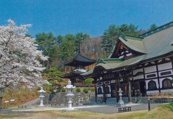 福泉寺 image