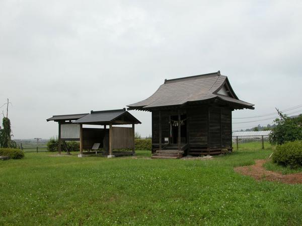 豊田館跡 image