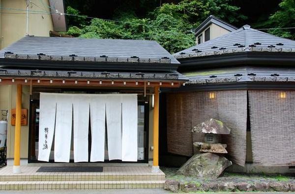 Seika-no-Yu image
