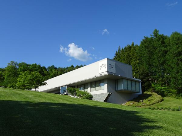 石神の丘美術館 image
