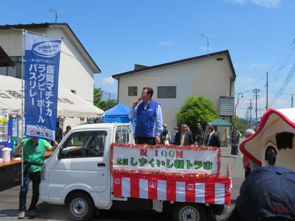 กันโสะ ชิสึกุอิชิ เคโทระอิจิ image