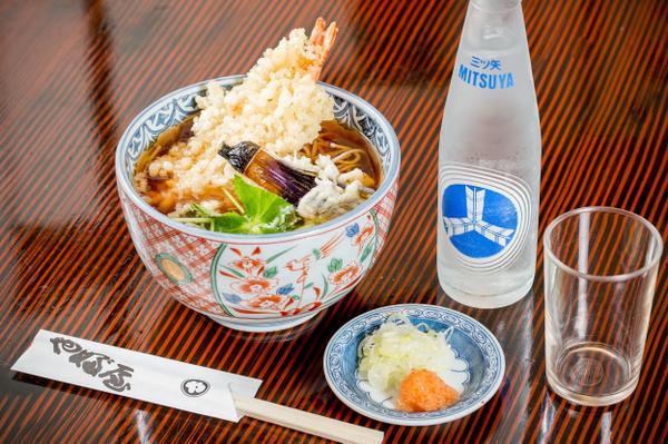 Yabu-ya, Fesan Restaurant image