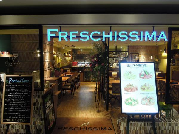 FRESCHISSIMA (เฟรสกิสซิมา) image