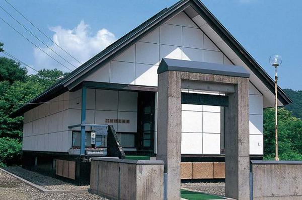 西和賀町立川村美術館 image