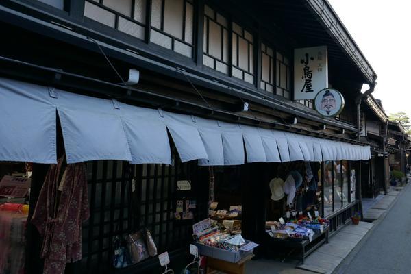 小鳥屋商店 image