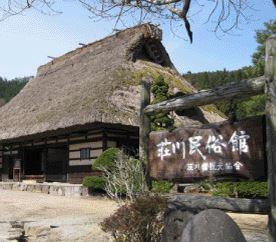 飛騨荘川の里 image
