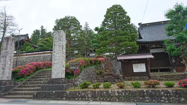 Sogenji Temple image