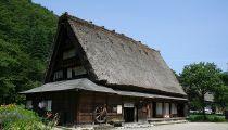 旧中野長治郎家住宅 image
