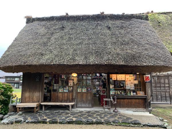 山峡の家 image