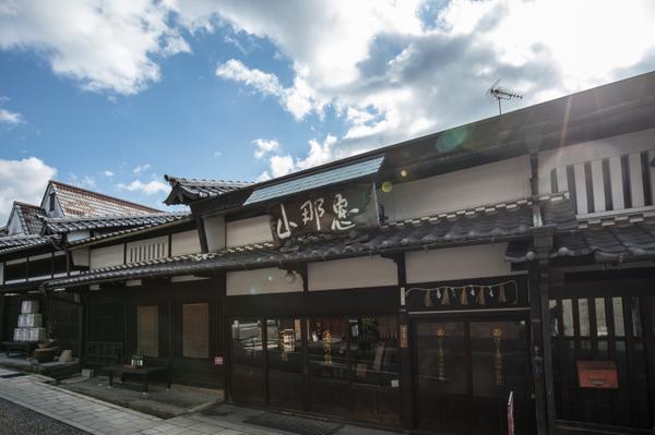 はざま酒造・酒游館 image