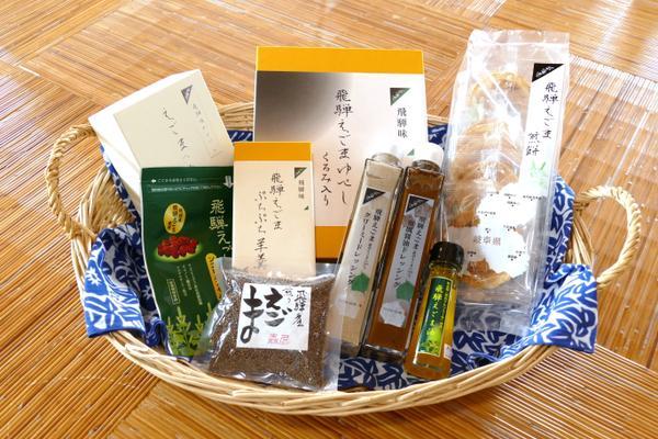 飛騨古川さくら物産館 image