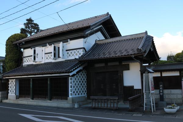 Kakuda Homeland History Museum image