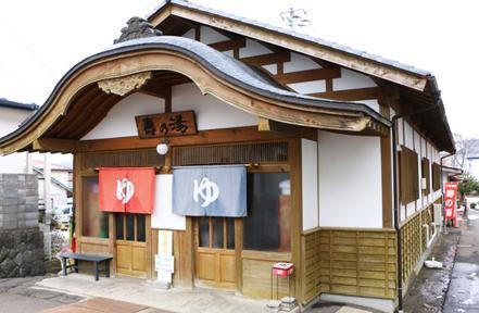 โคโตบุกิ-โนะ-ยุ image