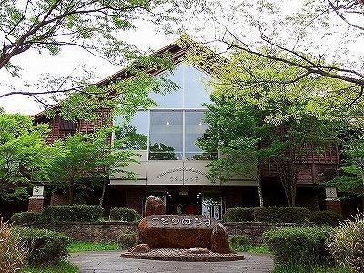 宮城県蔵王野鳥の森自然観察センター 「ことりはうす」 image