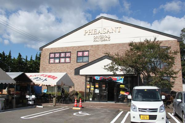 フェザント 仙台店 image