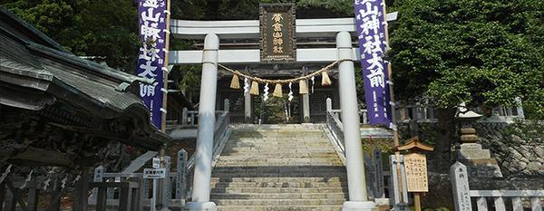 黄金山神社 image