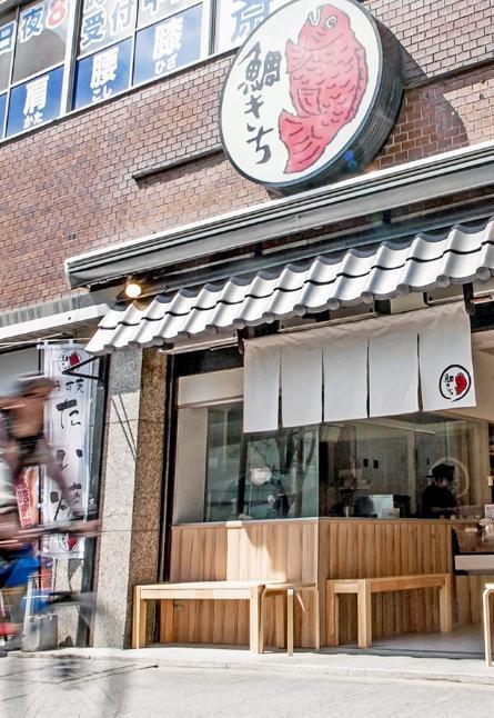 うす皮たい焼き 鯛きち 名掛丁店 image
