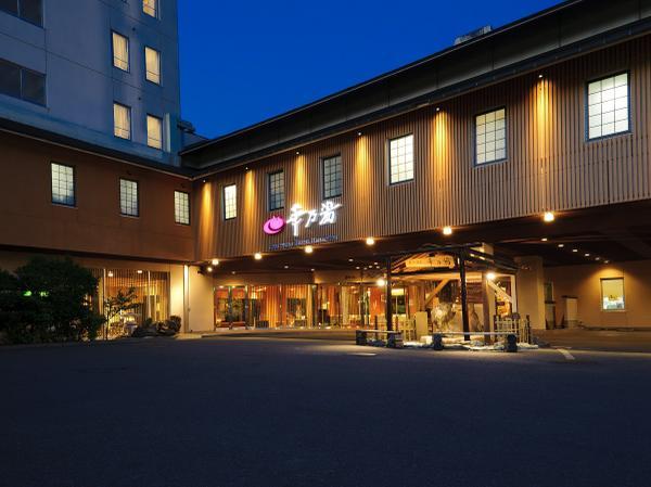 ホテル華乃湯 温泉プール image
