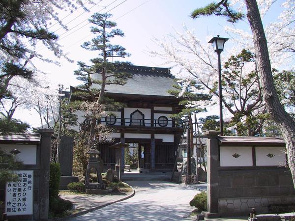 瑞川寺 image