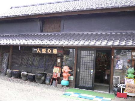 Shiroishi Storehouse of Dolls image