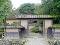 Koseki Family Samurai Residence image