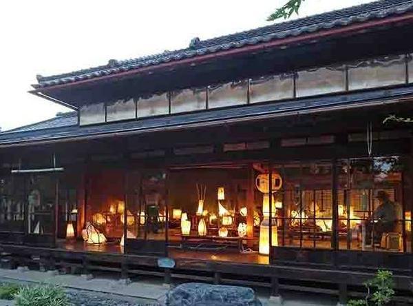壽丸屋敷 image