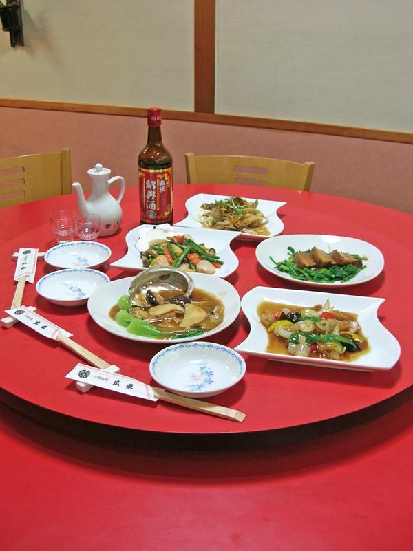 中華料理 広東 image