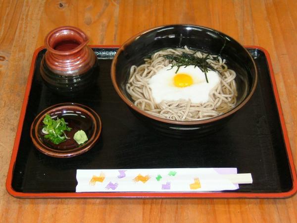 อินุคันโนะฟูโดะคัง คิระ image