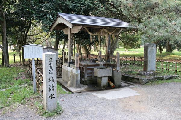 이소시미즈 용수 image