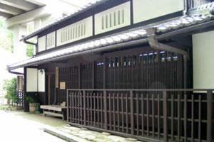 京都市嵯峨鳥居本町並み保存館 image