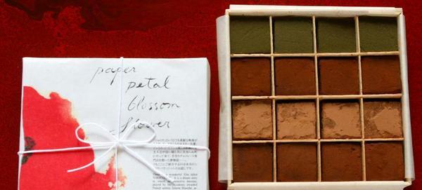 Kyoto Nama Chocolat Organic Tea House image