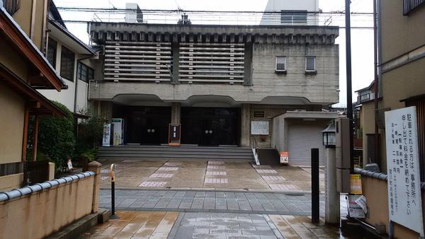 宮川町歌舞練場 image