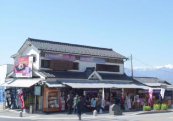 かぶとや武田店 image
