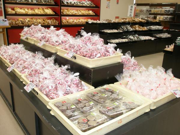 お菓子のアウトレット「社員特価販売1/2」 image