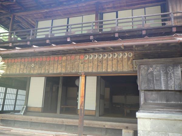 赤沢宿 image